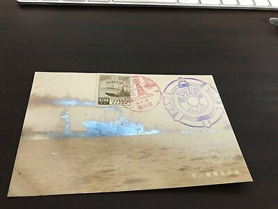 Ww2 Jp Tokyo Bay View With The Manchuria Visiting Jp Stamp Postcard