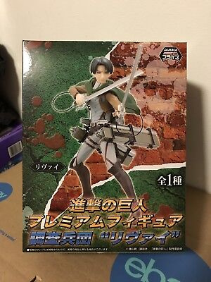 Attack On Titan Fighting Giants Gory Figures Collectibles Adult Toy