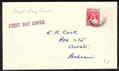 Bahrain local use only (no # in Scott) FDC 1 1/2 Annas carmine 15/FE/53 (OW95)