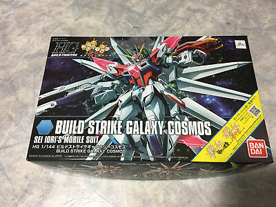 HGBF Build Strike Galaxy Cosmos Gundam Model Kit 1/144 Gunpla Bandai