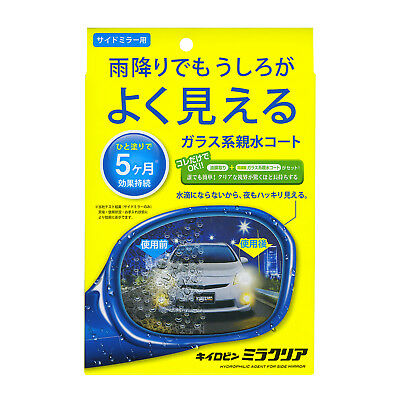 Water Repellent Set for Car Side Mirrors by quality Japanese brand Prostaff