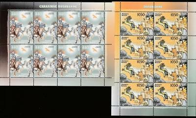 BELARUS 2008 FAUNA HUNTING Mi.699-700 MNH FULL SHEETS SET