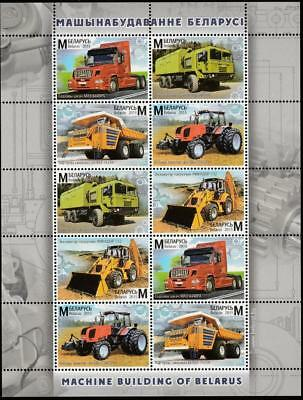 BELARUS 2015 MACHINE BUILDING IN BELARUS Mi.1046-50 MNH FULL SHEET, CV 28 EURO