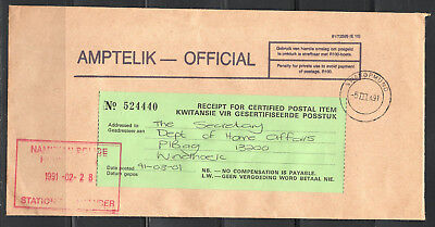 Namibia 90s Official Cover Swakopmund 05.03.91 Namibian Police Station Commander