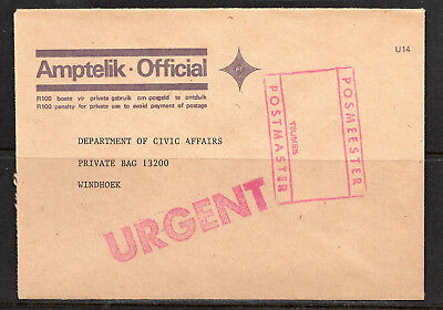 Namibia 90s Official Cover Tsumeb Postmaster URGENT to Dep. of Civic Affairs Whk