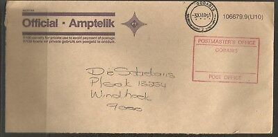 Namibia 90s Official Cover Gobabis 03.12.1991 Postmasters Office
