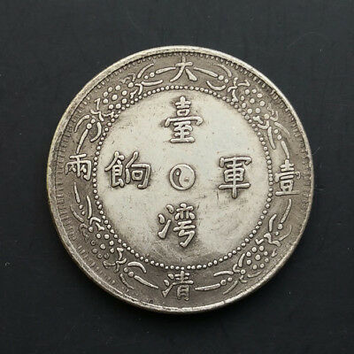 Collection Old Chinese Copper Coin tai wan jun xiang Z071