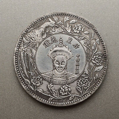Collection Old Chinese Copper Coin dao guang huang hou Z273