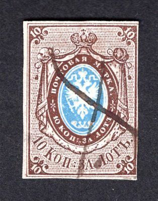 Russia 1857 stamp Zagor#1 cancelled by pen CV=470$