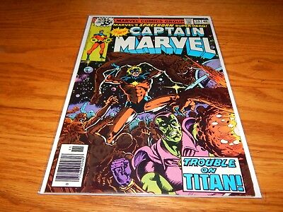 HOT Great Find UNREAD Bronze Age Comic The New Captain Marvel # 59  9.2 & Up