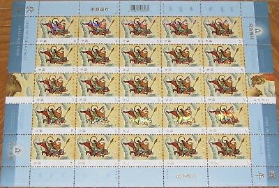 #2015 CANADA MNH Full Sheet of 25: Lunar New Year--Year of the Monkey