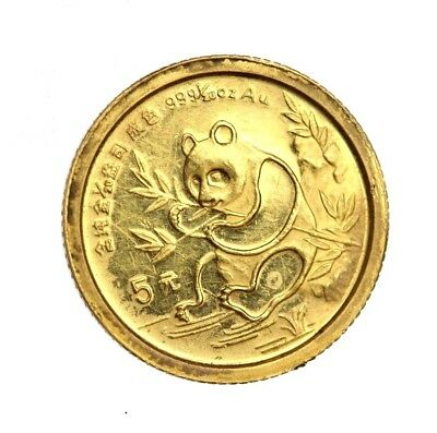 1991 Chinese 5 Yuan 1/20 oz .999 Gold Panda AU About Uncirculated Coin #860