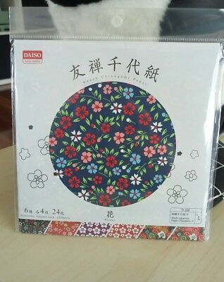 Daiso - Made in JAPAN - ORIGAMI WASHI CHIYOGAMI CRAFT PAPER  6 design 24pcs