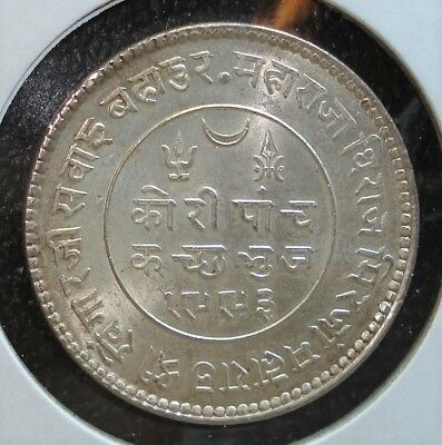 VS 1993 (Western Year 1936) Silver 5 Kori Coin from the Indian State of Kutch