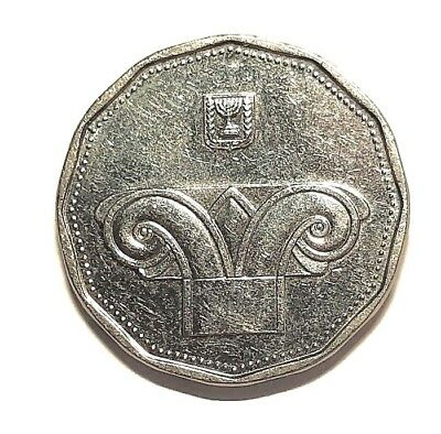 MODERN Israel 5 New Sheqel Coins Middle East FREE SHIPPING