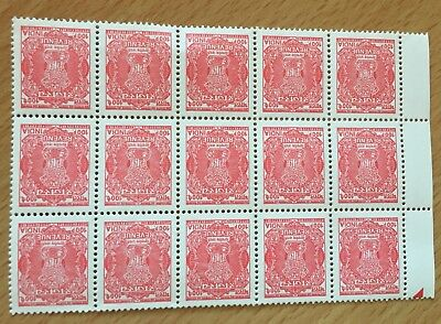 New Unused Indian 1 Rupee Revenue Stamp - 15 Count