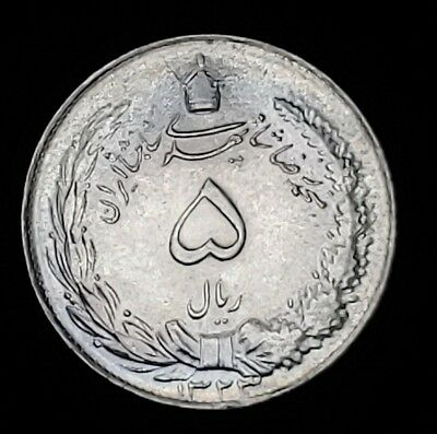 1944 SH 1323 IRAN 5 Rials Uncirculated .600 Silver Coin KM#1145 Y#131 Lion Sword