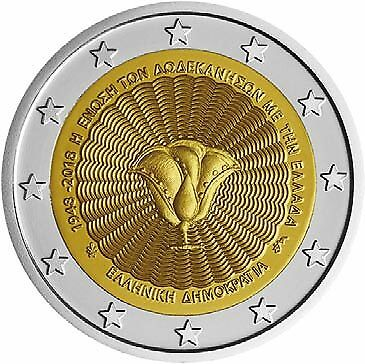 """Greece 2018 UNC 2 Euro Commemorative coin """"70 Yrs Union Dodecanese with Greece"""""""