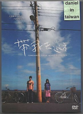 Somewhere i have never travelled (Taiwan 2009) DVD TAIWAN ENGLISH SUBS