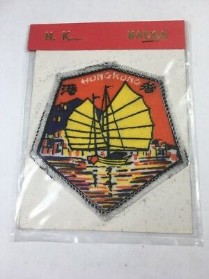 Vintage Hong Kong Boat Orange and Yellow H.K. Badge Souvenir Patch New Sealed