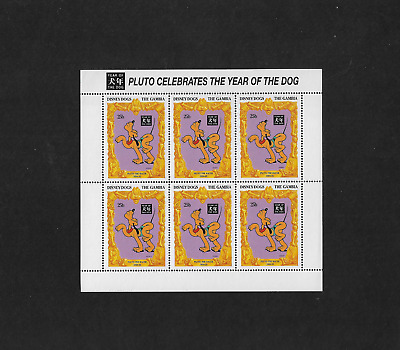1994 Gambia Disney Mini Sheet MNH -Pluto The Year of the Dog