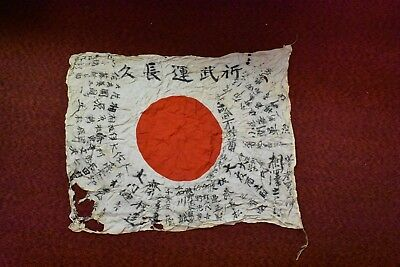 WW2 Vintage Original Japanese Signed for Good Luck Silk Flag