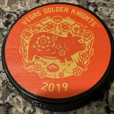 Vegas Golden Knights Chinese New Year Of The Pig 2019 Puck Very Lucky