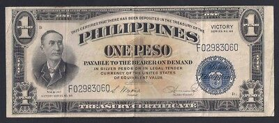 PHILIPPINES 1 Peso Treasury Certificate Victory series No.66