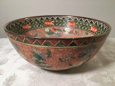 Chinese Porcelain Bowl (Old Vintage Antique China Qianlong Mark Rose Butterfly)