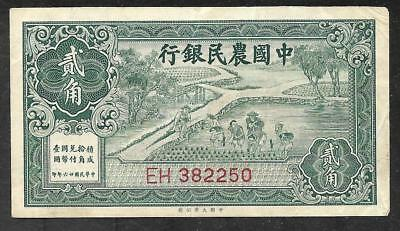 Farmers  Bank of China - Old 20 Cents Note - 1937 - P462 - VF