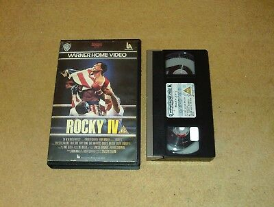 Rocky IV (4) - Ex-Rental Big Box VHS Video Sylvester Stallone Warner Embossed