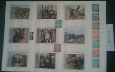 German Ww1 ,picture Cards /,stamps 1914/18 German Army ,kaiser,somme