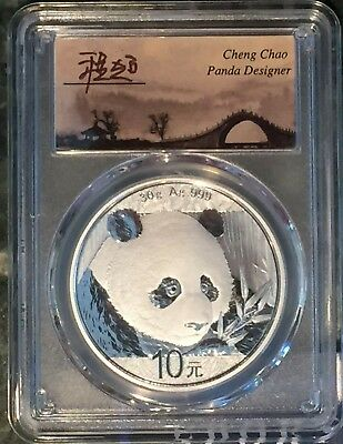 2018 China Silver Panda 10 Yn PCGS MS70 30g : Cheng Chao, 35th Anniversary Label