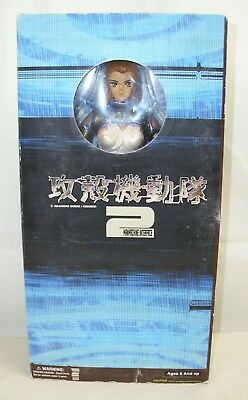Man Machine Interface 2 Ghost In The Shell Mora Anime Figure Doll Boxed Mirage
