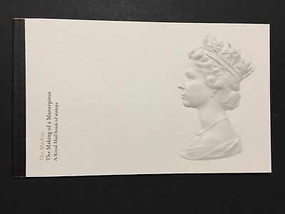 UK GB stamp Royal Mail book of stamps 2007. Mint complete.