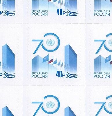 """Russia 2018 ** Overprint On The """"United Nations"""" Stamp Anniv. 70 Years"""