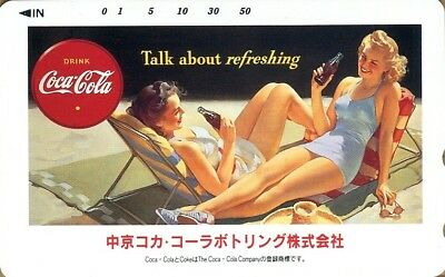"Japan phone card. Télécarte du Japon.   ""COCA-COLA"".   (NEUVE)."