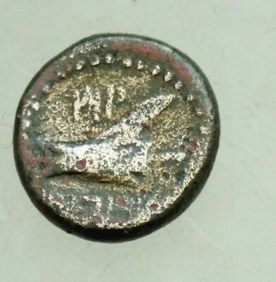 PHOENICIA Arados (2nd century BC) AE16mm Zeus Prow of Galley Phoenician legend.