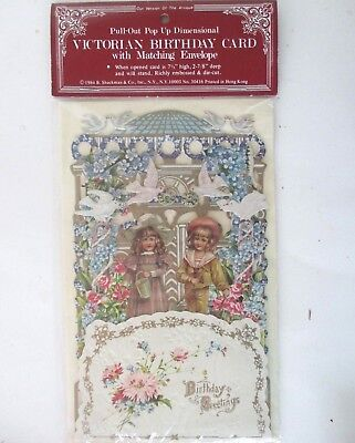 Vtg Victorian Pull Out Pop Up Birthday Card w Girl Boy Doves 3 Dimensional 7x3