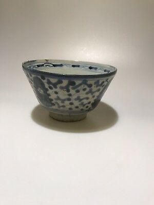 Antique Chinese porcelain Bowl, Signed.