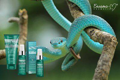 Cosmetic Anti Aging Line GREEN SNAKE, Synthetic Analogue of Snake Peptide