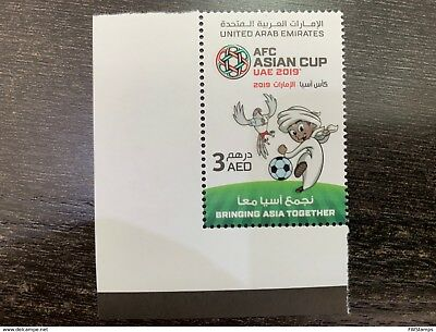 UAE 2019 mnh stamp  Asian Cup Football Championship