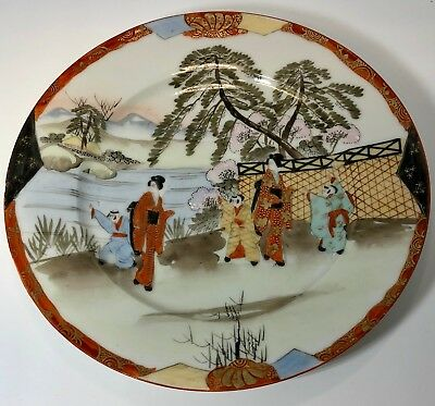 Vintage Chinese/ Japanese Plate not sur but hand signed
