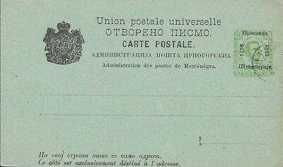 Montenegro - Old Reply Entire Postal Stationery - Unused Cto