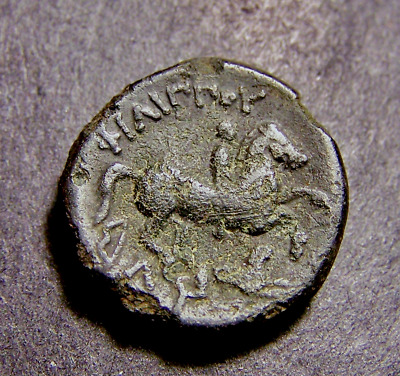 PHILIP II, Olympic Horseman, Alexander's Father, Apollo, c 350 BC Greek Coin
