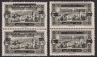 """Lebanon 1927 4P On 0P.25 Missing """"ise"""" Or """"e"""" Within Pairs Mint"""