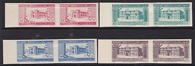 Lebanon 1944 2Nd Anniversary Postage Set In Imperf Pairs Mint