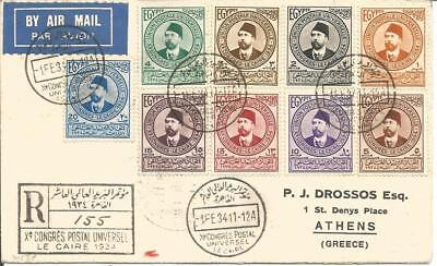 Egypt 1934 Congress of UPU ( Ismail Pasha )  on FDC First Day Cover