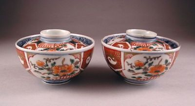 Adorable Japanese Ko Imari Covered Bowl, Pair 19c