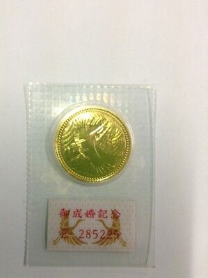 Japan Gold Coin Crown Prince Royal Wedding  in 1993 K24 18.0g With Serial No.